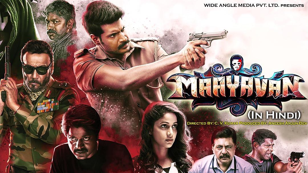 Maayavan ( In Hindi )