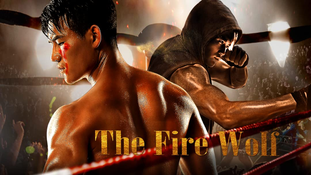 The Fire Wolf on Amazon Prime Instant Video UK