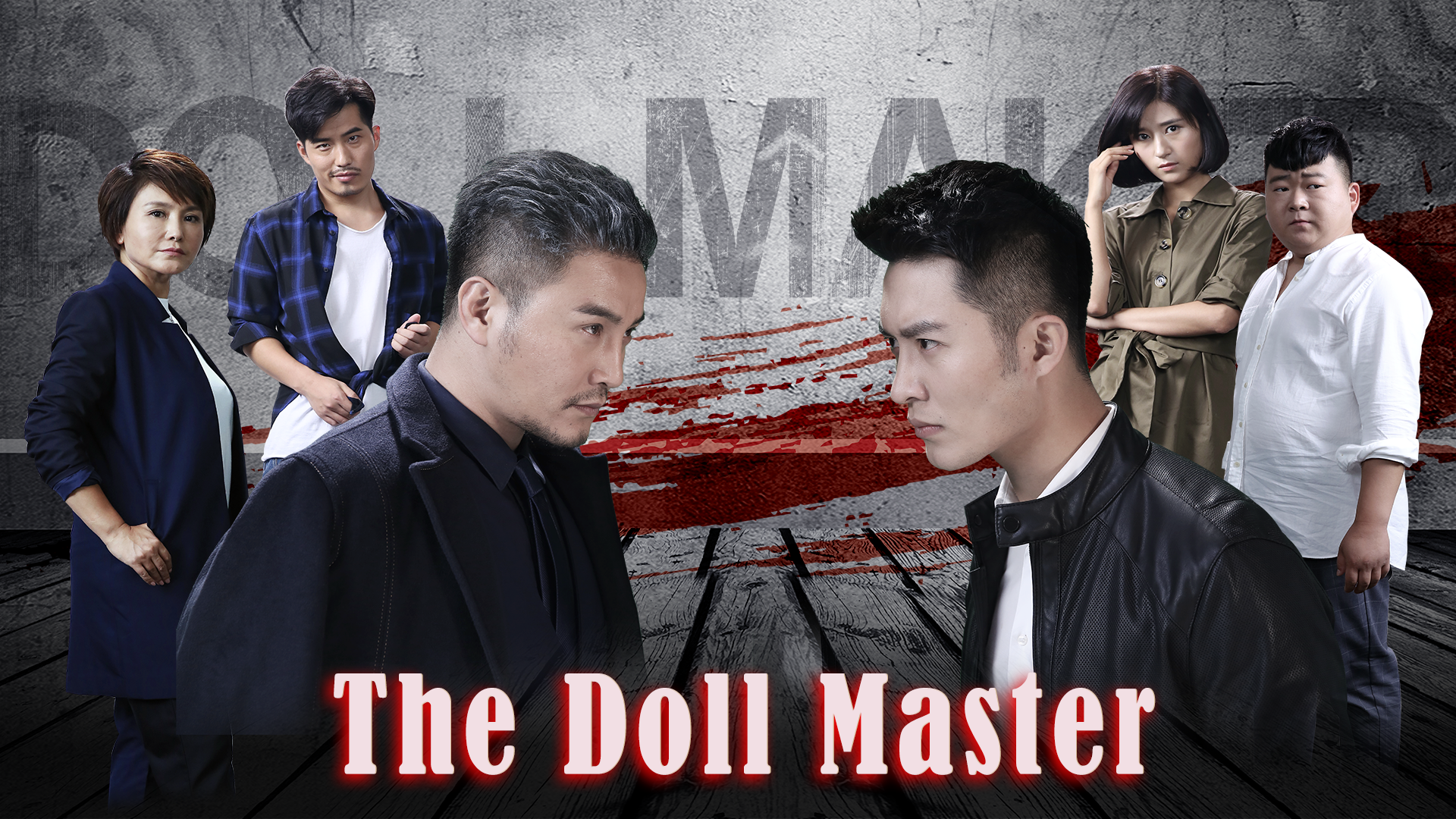 The Doll Master - Season 1