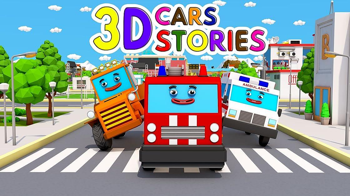 3D Cars Stories - Season 3