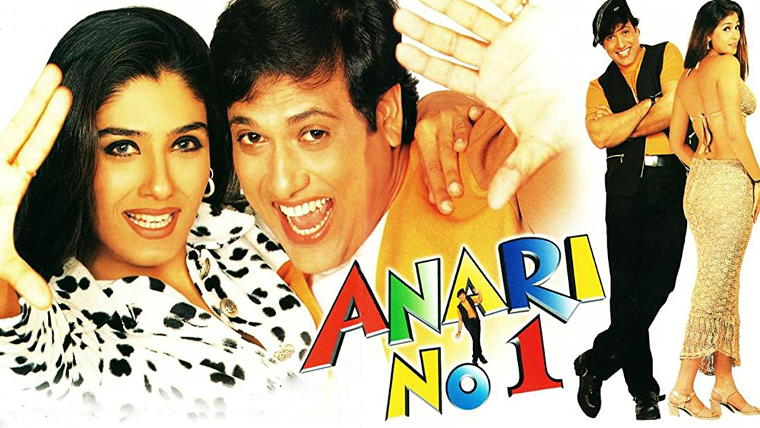 Anari No 1 on Amazon Prime Video UK