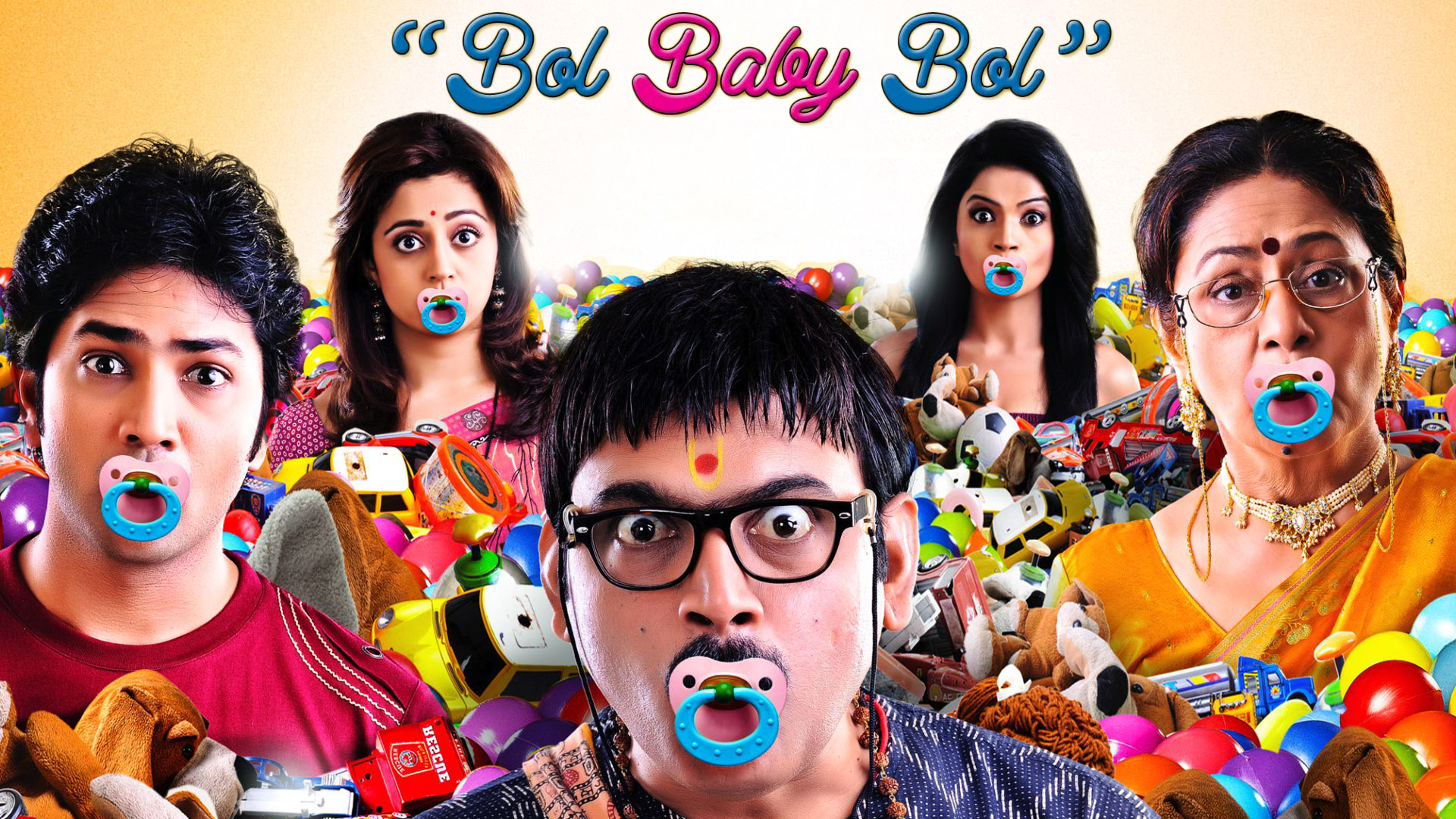 Bol Baby Bol on Amazon Prime Video UK