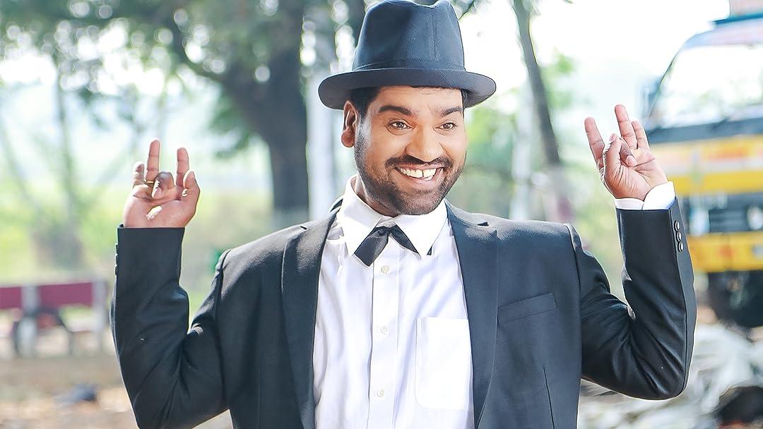Thupaki Ramudu