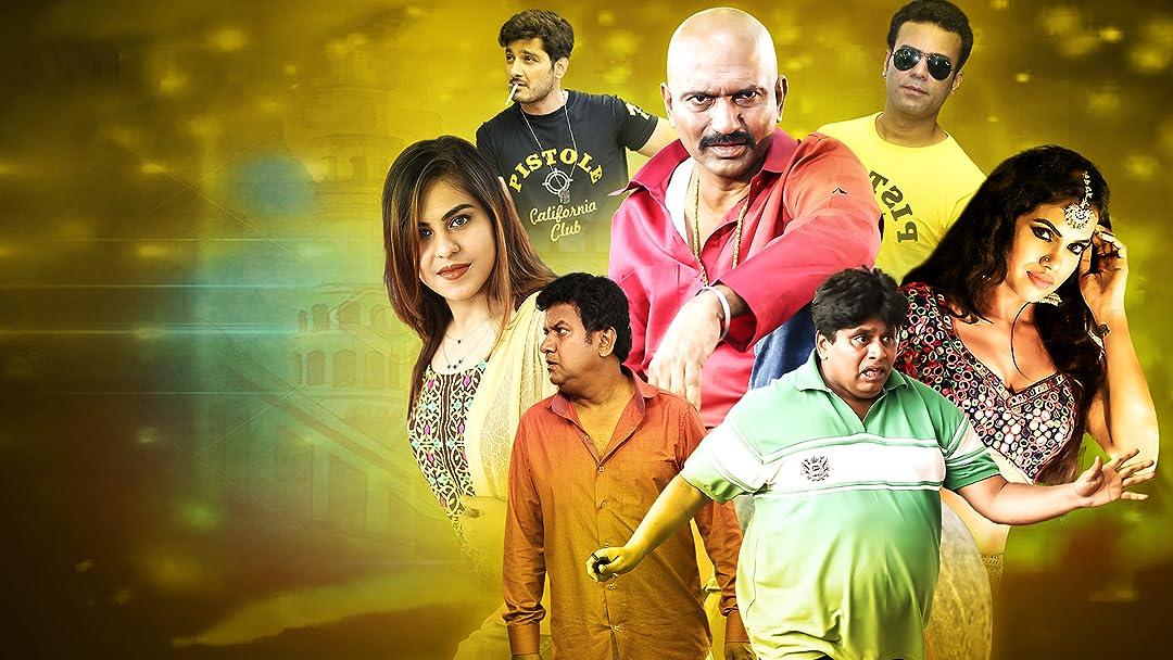 Hyderabad Nawabs 2 on Amazon Prime Video UK