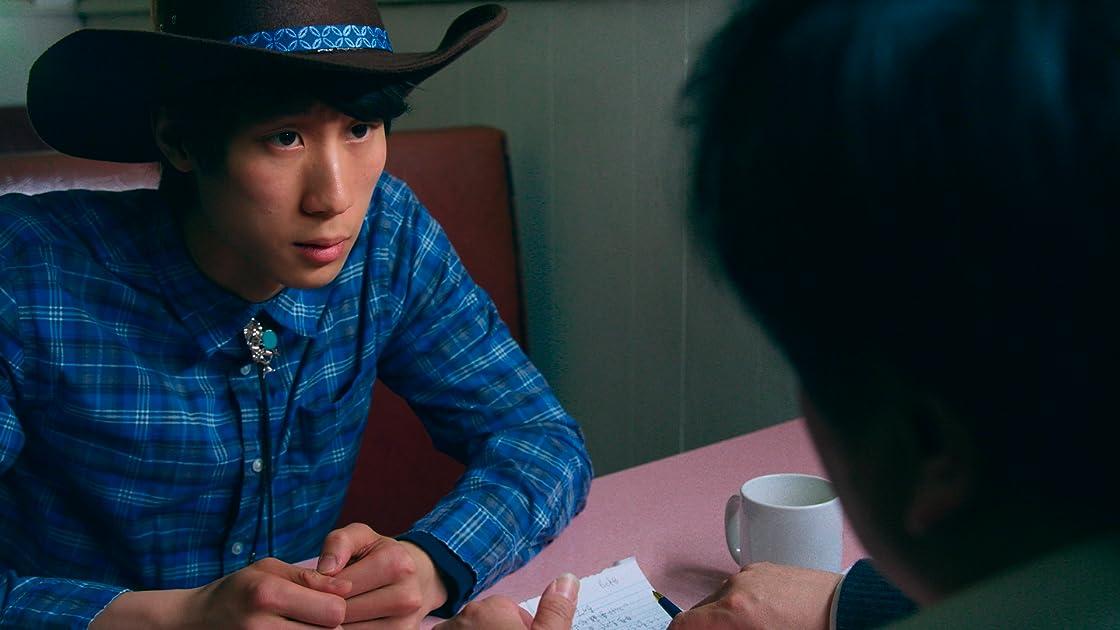 Cowboy Joe on Amazon Prime Instant Video UK