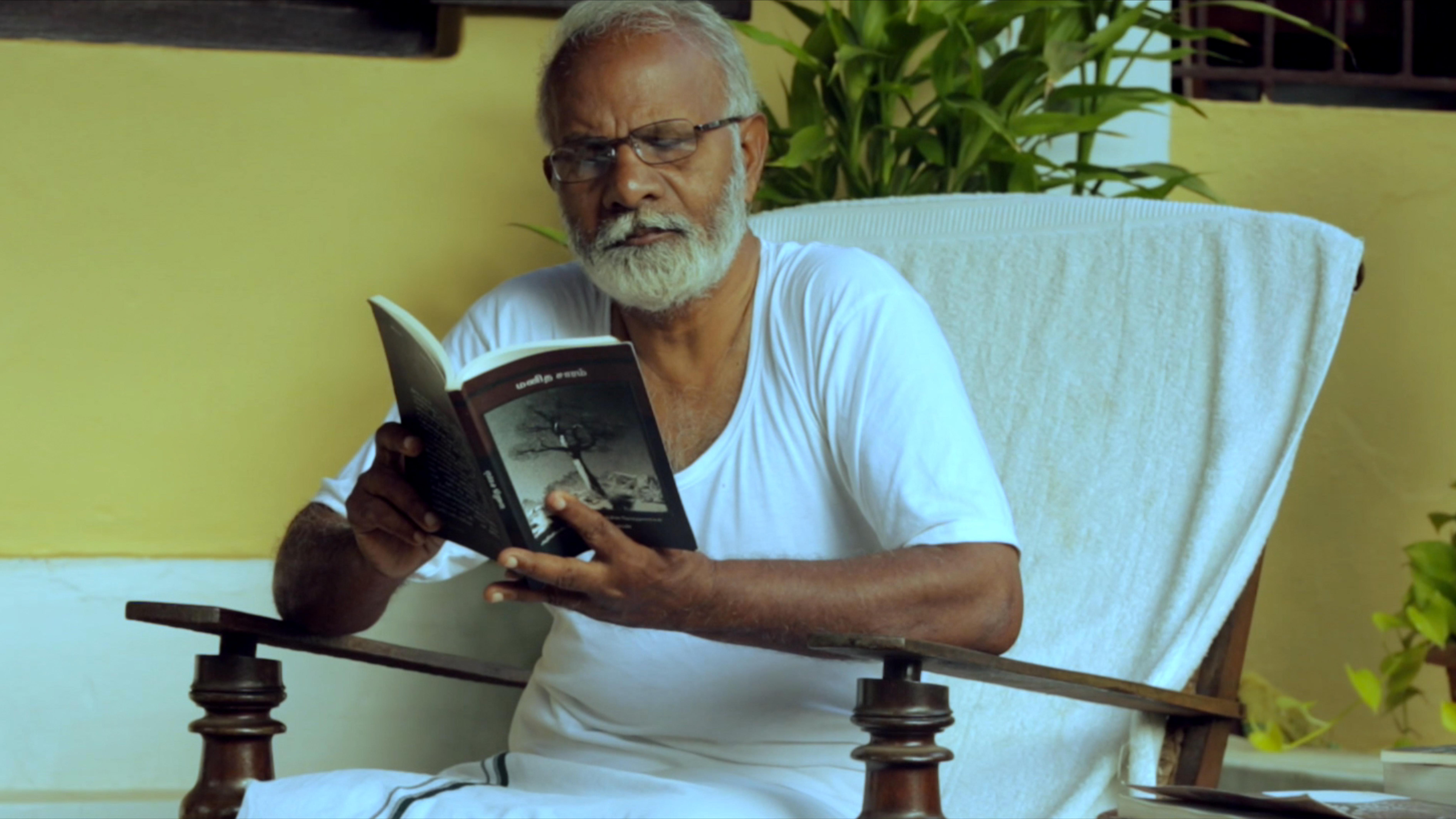 Naraithadam (Signs Of Grey)