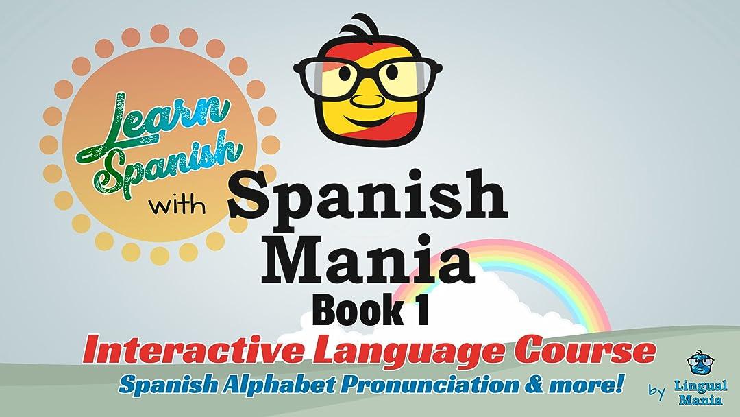 SpanishMania Book 1 on Amazon Prime Instant Video UK