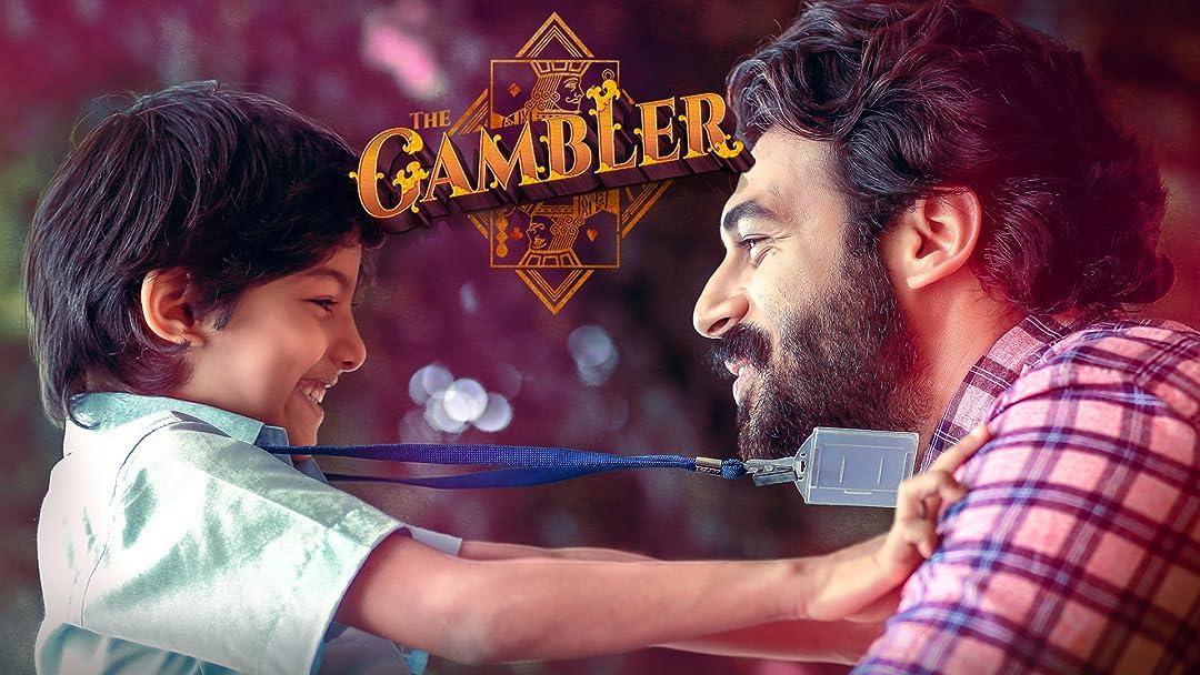 The Gambler on Amazon Prime Video UK