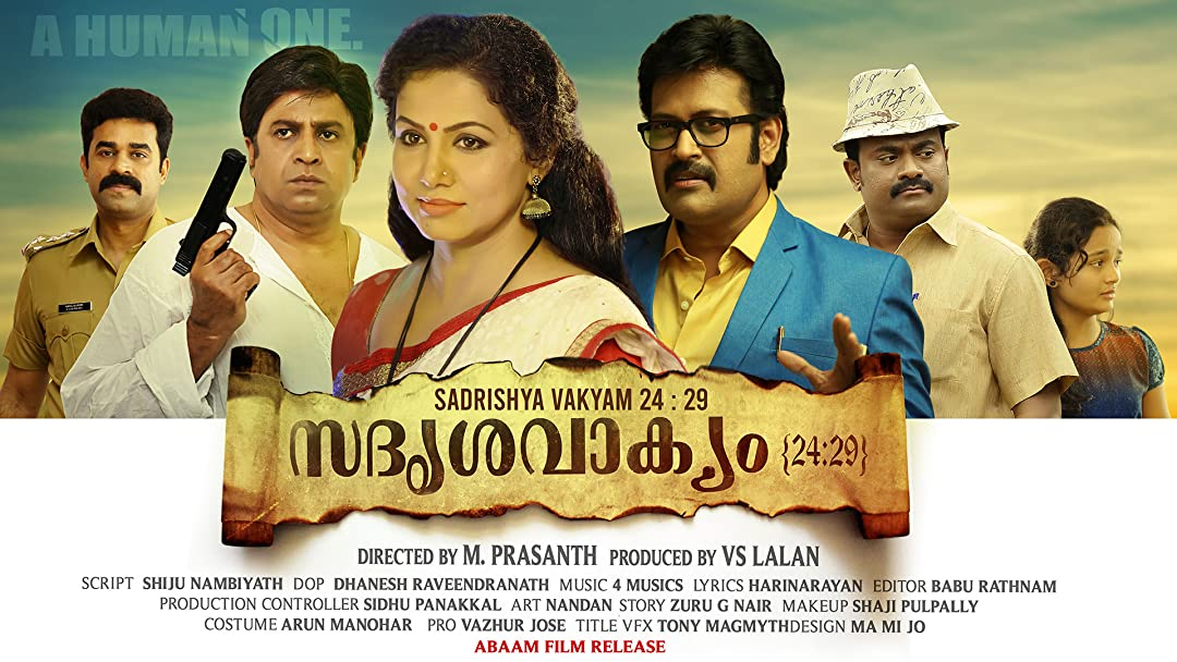 Sadrishavakyam 24:29 on Amazon Prime Video UK