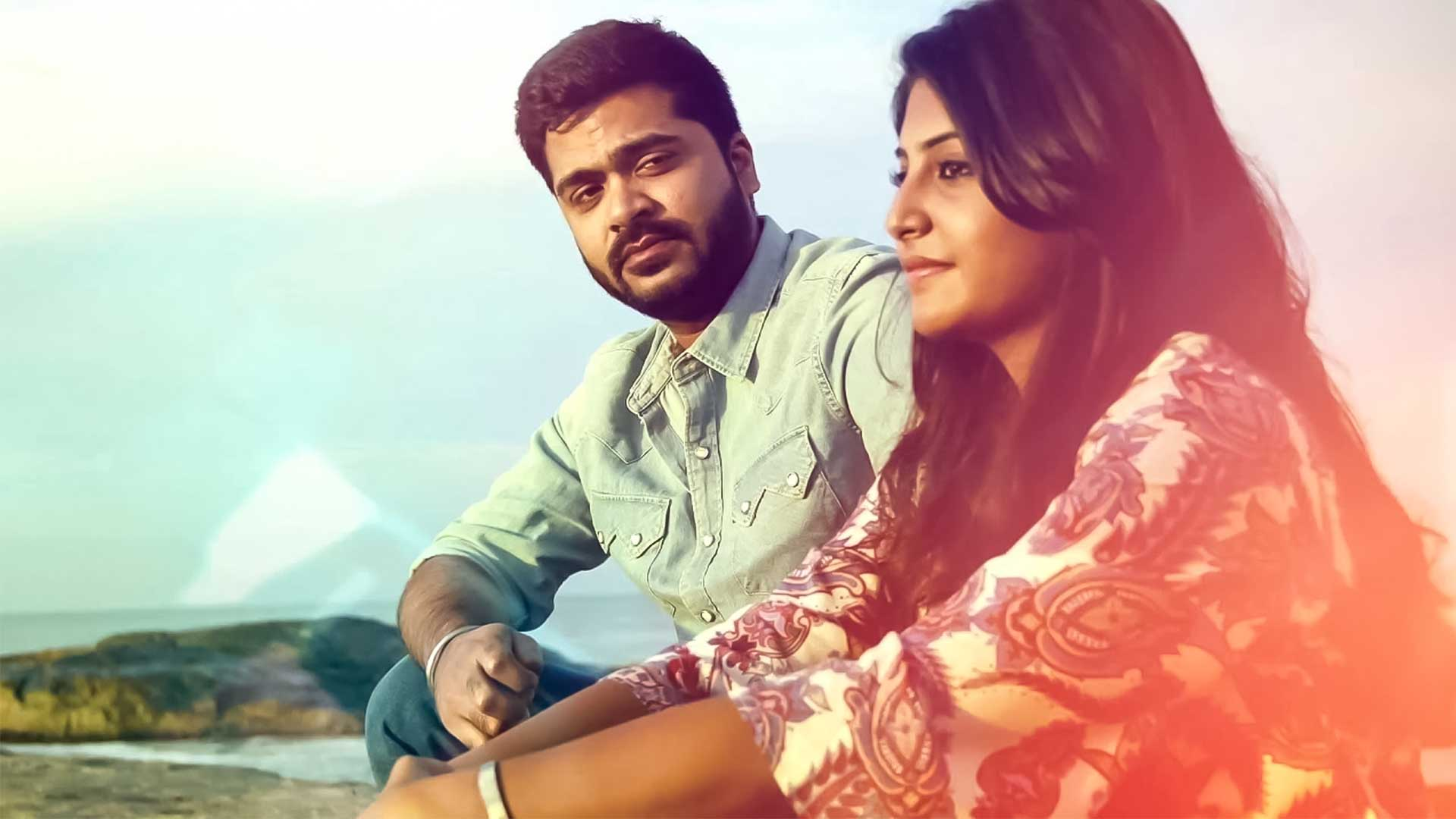 Achcham Yenbadhu Madamaiyada on Amazon Prime Video UK