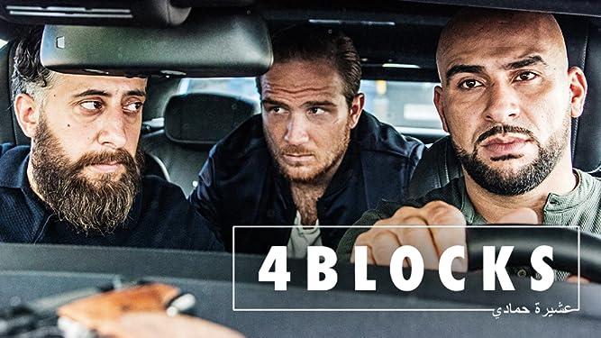 Prime Video: 4 Blocks