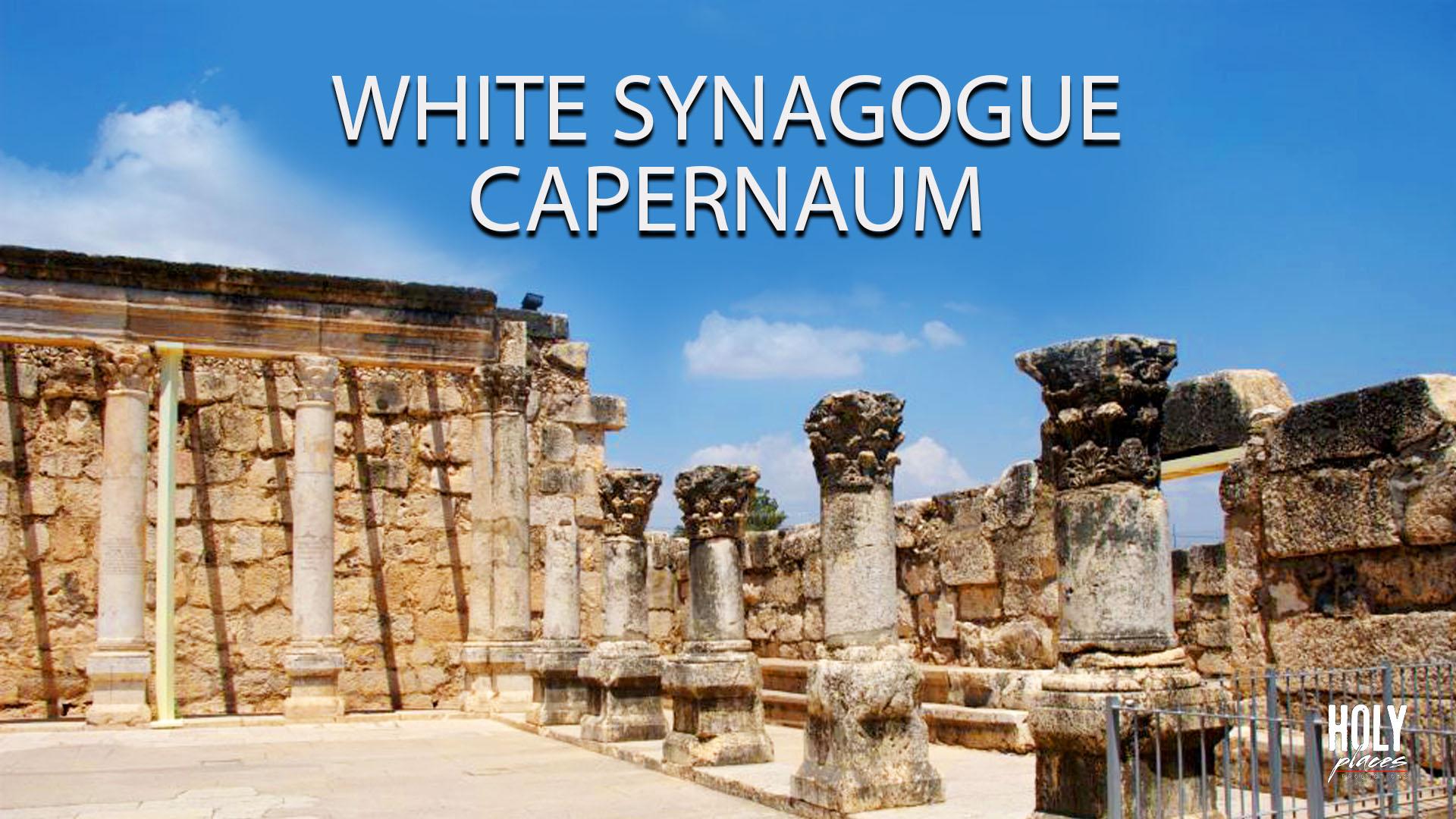 White Synagogue Capernaum