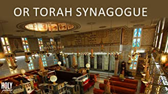 Or Torah Synagogue