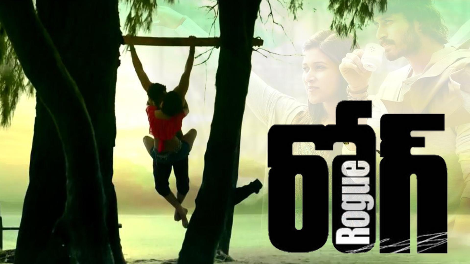 Rogue (Telugu)