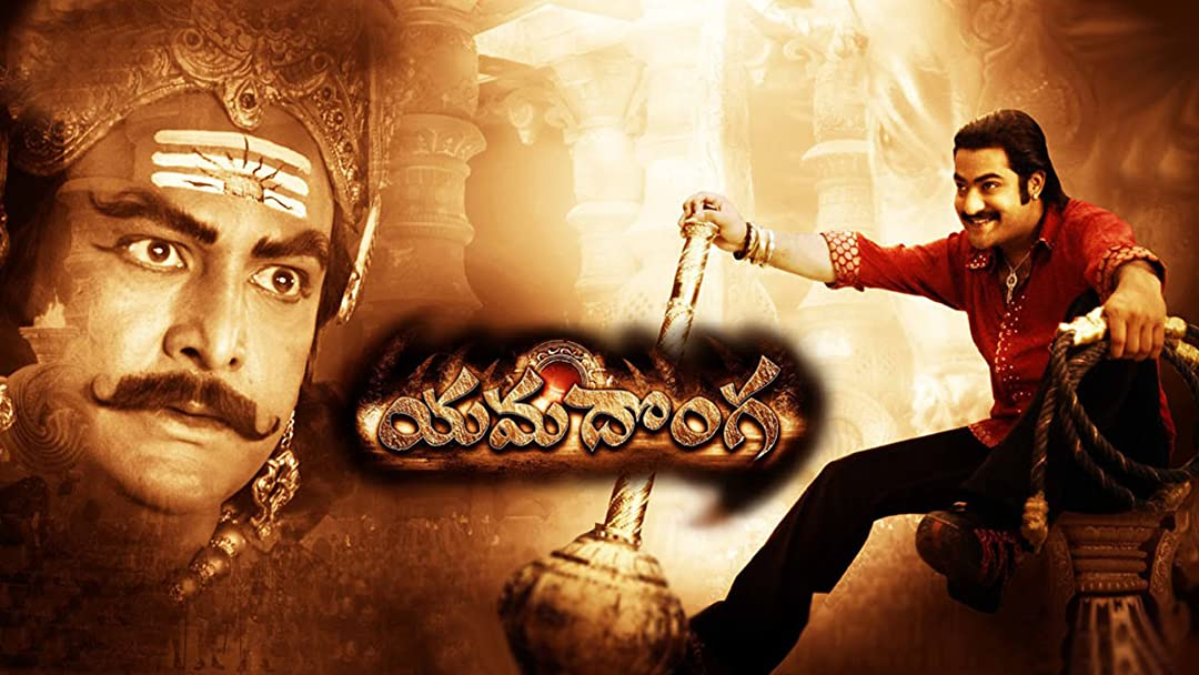 Image result for yamadonga movie poster