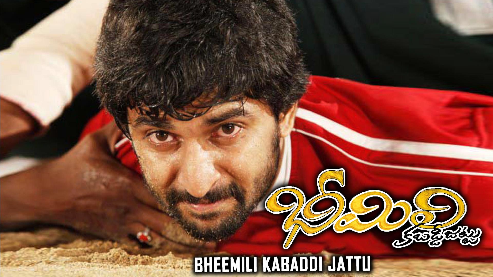 Bheemili Kabaddi Jattu