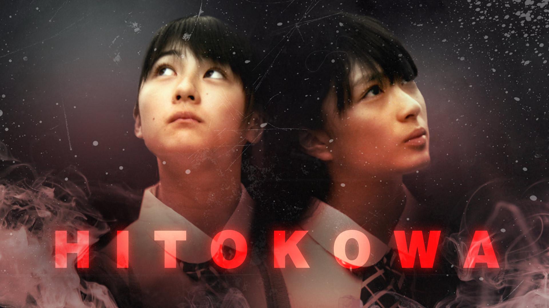 Hitokowa: Evil Comes Home