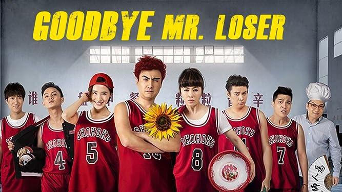 Watch Goodbye Mr Loser Prime Video