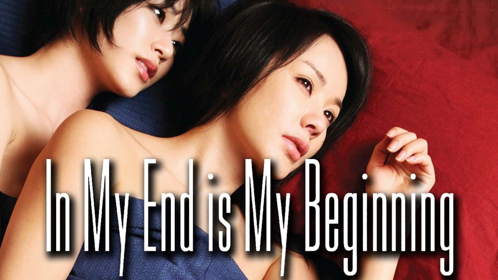 In My End is My Beginning