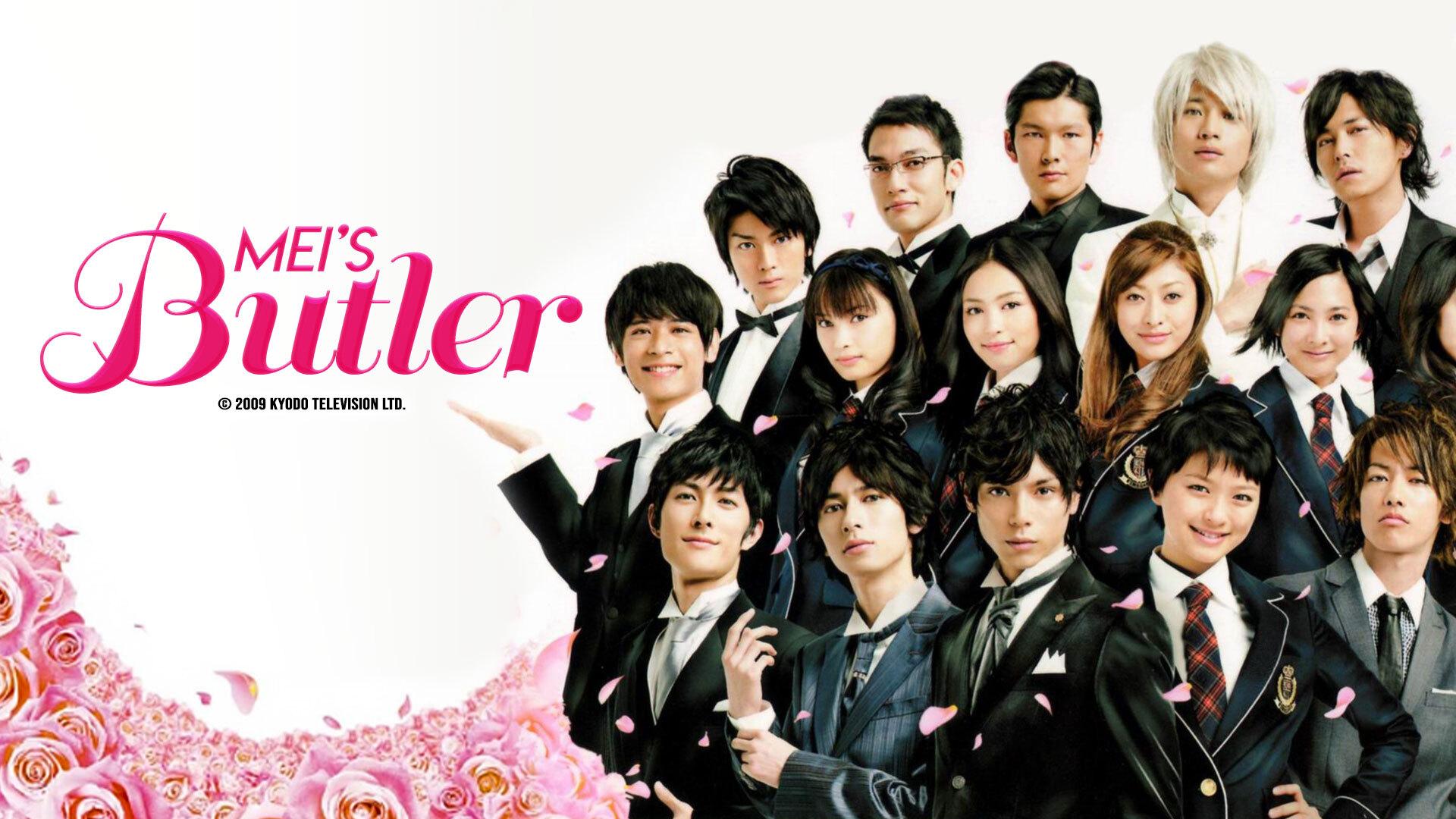 Mei's Butler