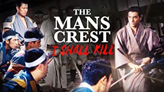 The Man's Crest: I Shall Kill