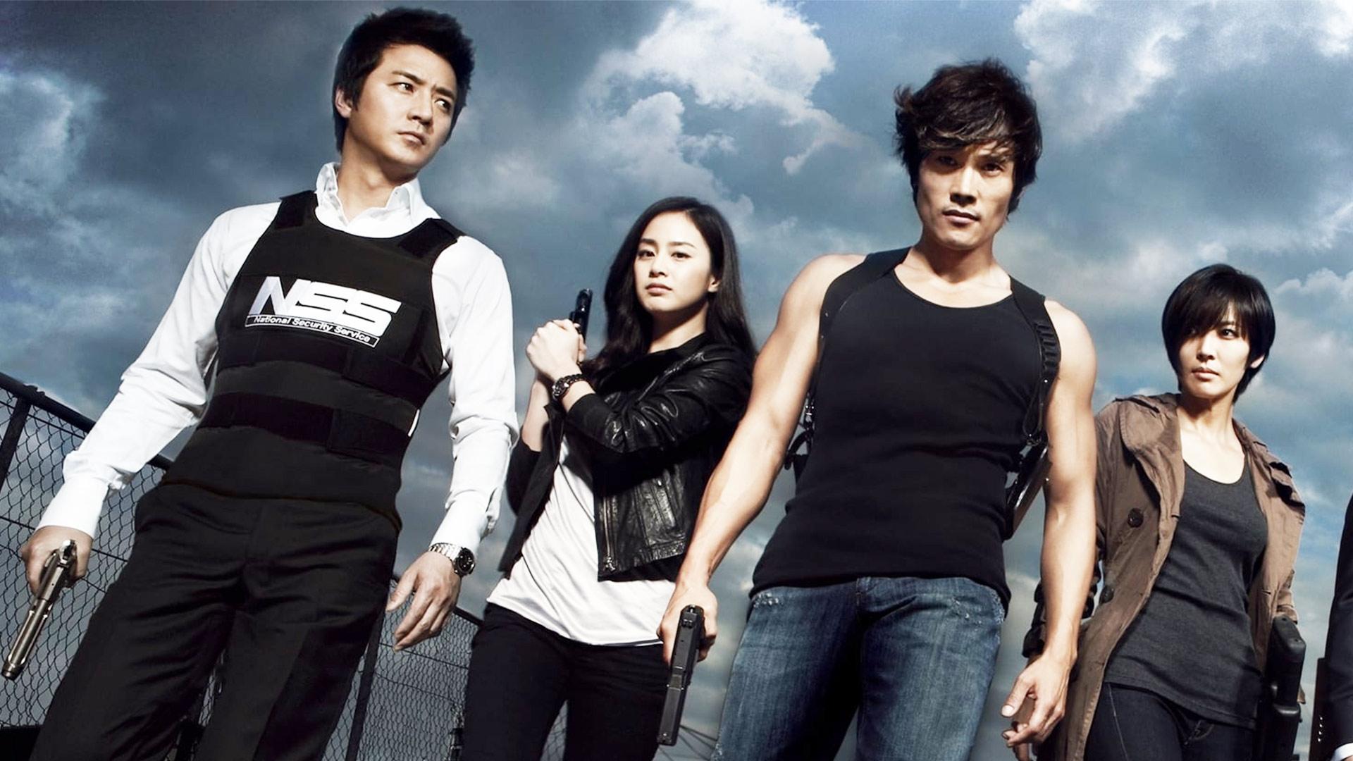 IRIS (FILM)(2010)