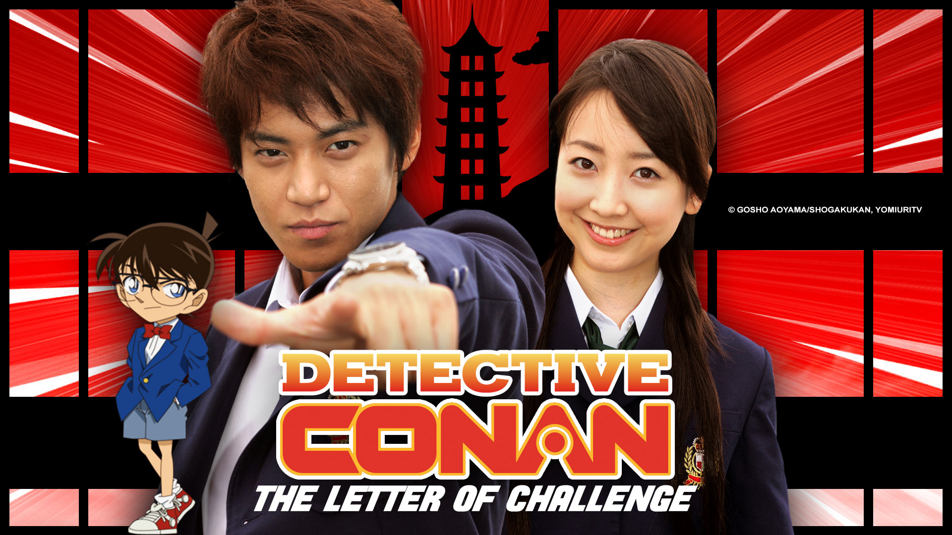 Detective Conan: The Letter of Challenge