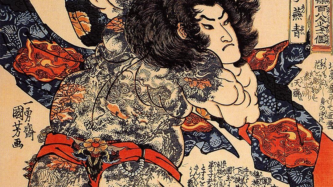 Amazon Com Irezumi Japanese Art Of The Tattoo Narinderpal Singh Chandok Narinderpal Singh Chandok