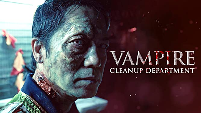 vampire cleanup department full movie online free