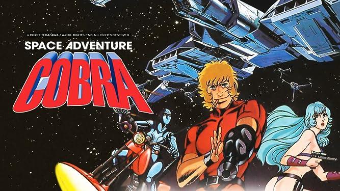 Watch Space Adventure Cobra Prime Video