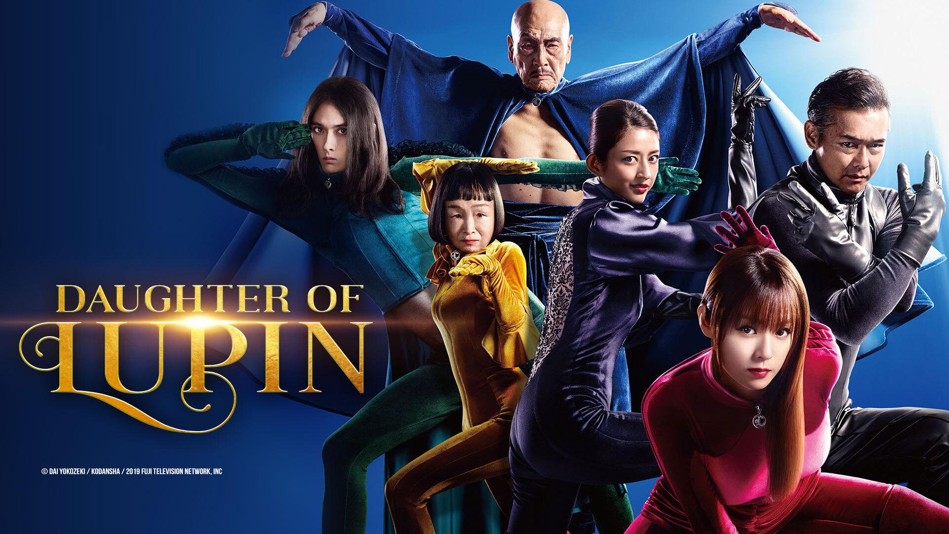 Daughter of Lupin