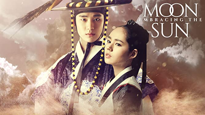 Amazon com: Moon Embracing the Sun: Kim Soo-hyun, Han Ga-in