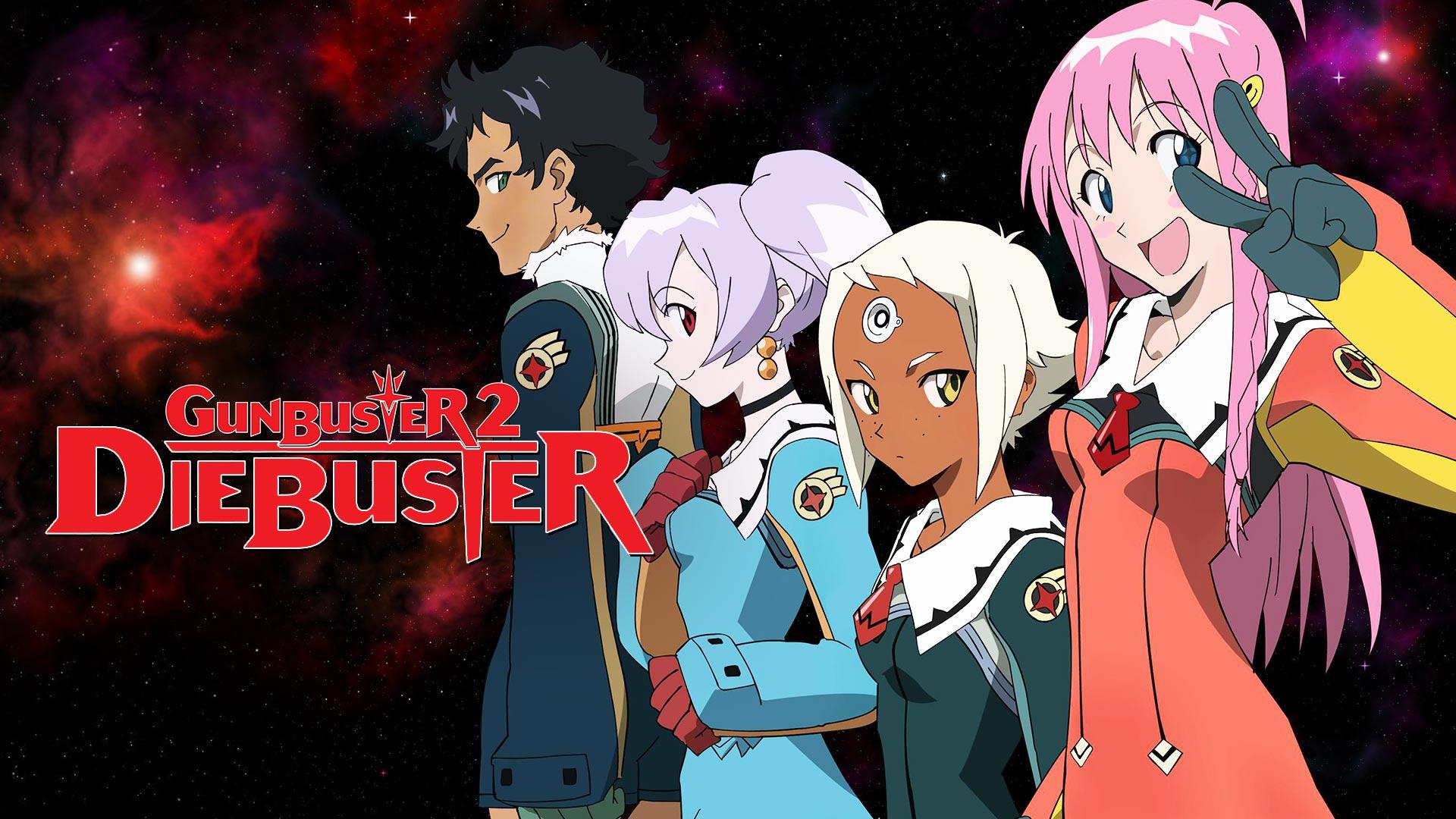 Diebuster (Gunbuster 2)