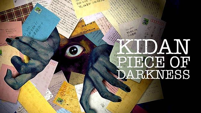 Kidan: Piece of Darkness