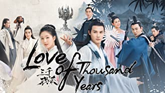 Love of Thousand Years