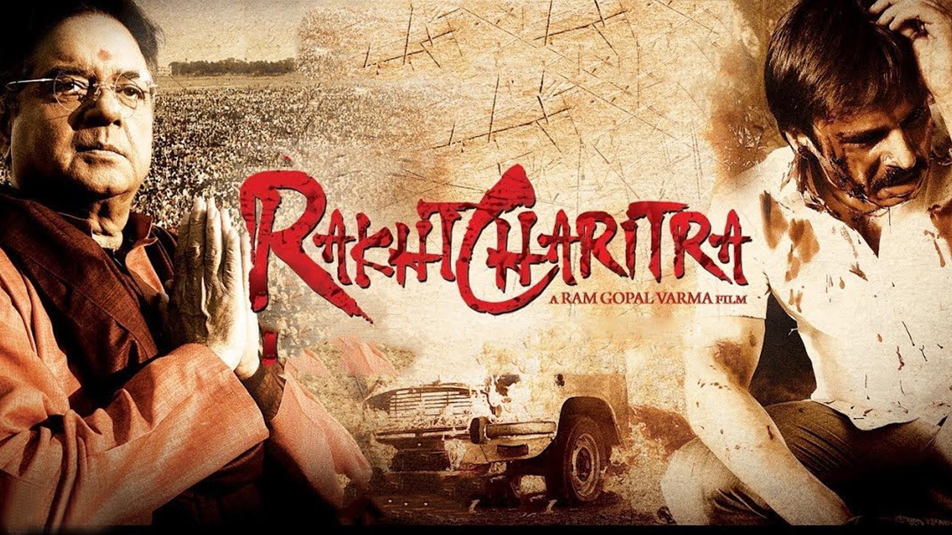 Rakta Charitra