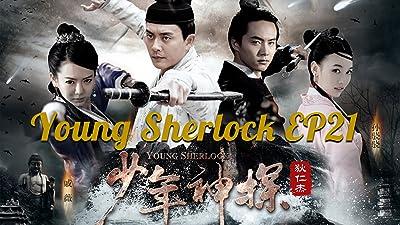 Clip: Young Sherlock EP21