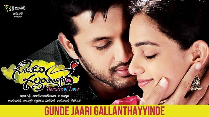Amazon Com Gunde Jaari Gallanthayyinde Telugu Movie English Subtitled English Subtitled Nitin Nithya Menon Isha Talwar Ali