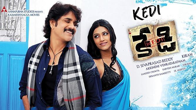 Anushka Shetty Movies Tv And Bio