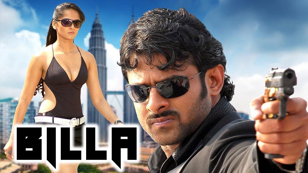 Watch Billa | Prime Video