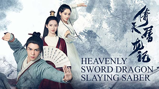 Watch Heavenly Sword And Dragon Slaying Sabre Prime Video