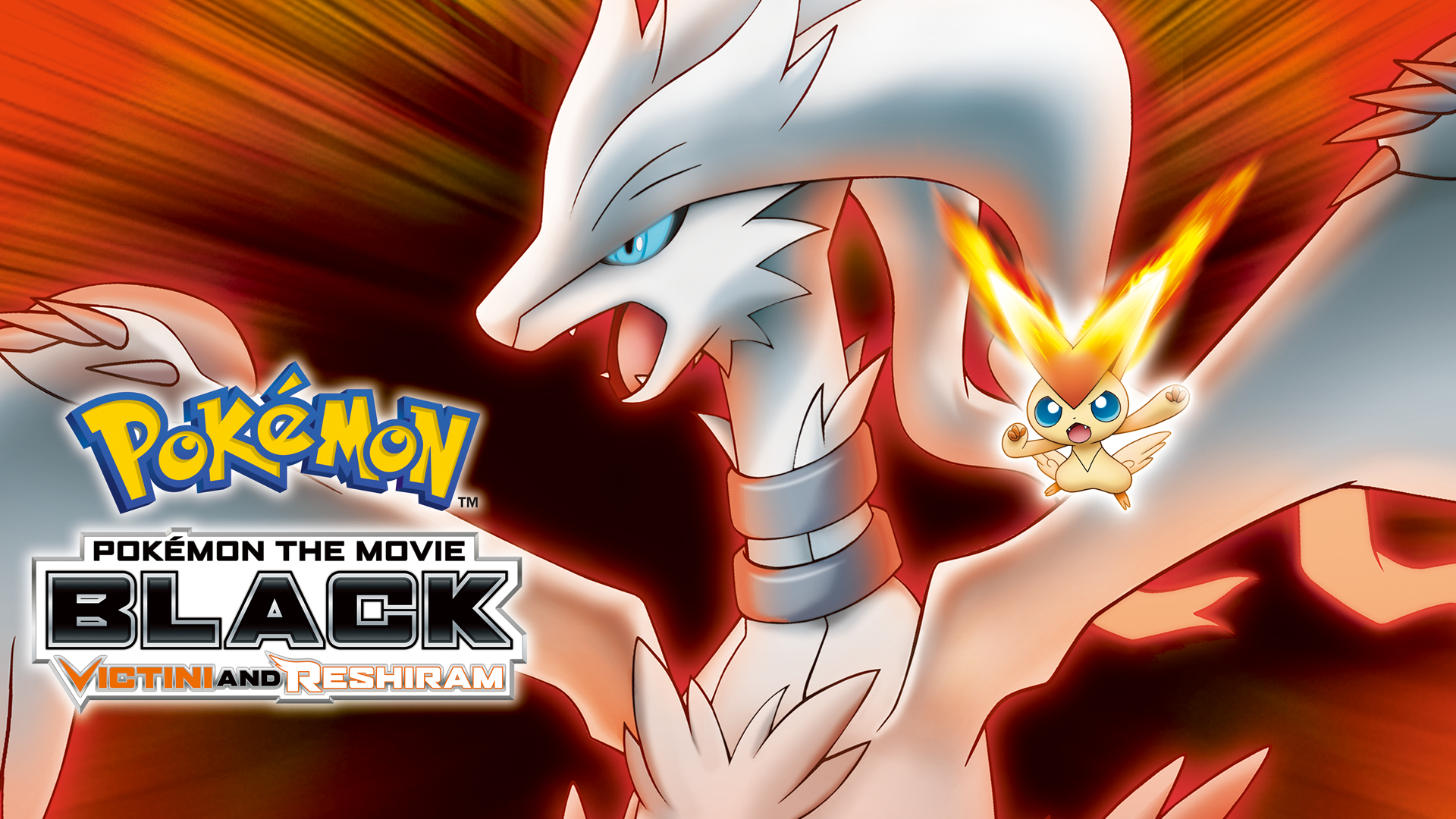 Pokémon the Movie: Black-Victini and Reshiram