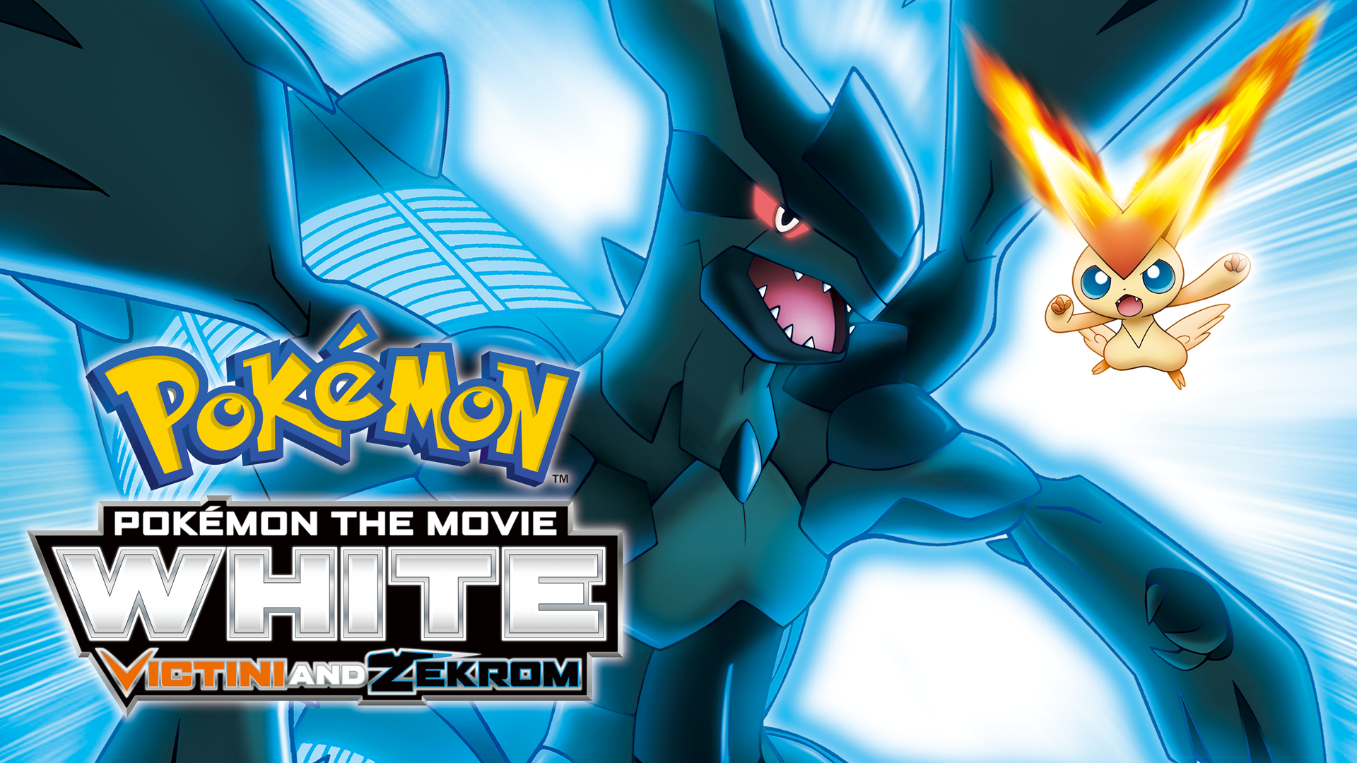 Pokémon the Movie: White-Victini and Zekrom