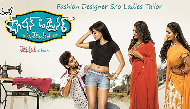 Amazon Com Fashion Designer S O Ladies Tailor Sumanth Ashwin Anisha Ambrose Manali Rathod Vamsi