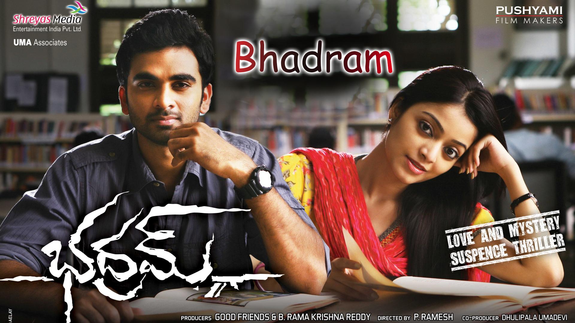 Bhadram