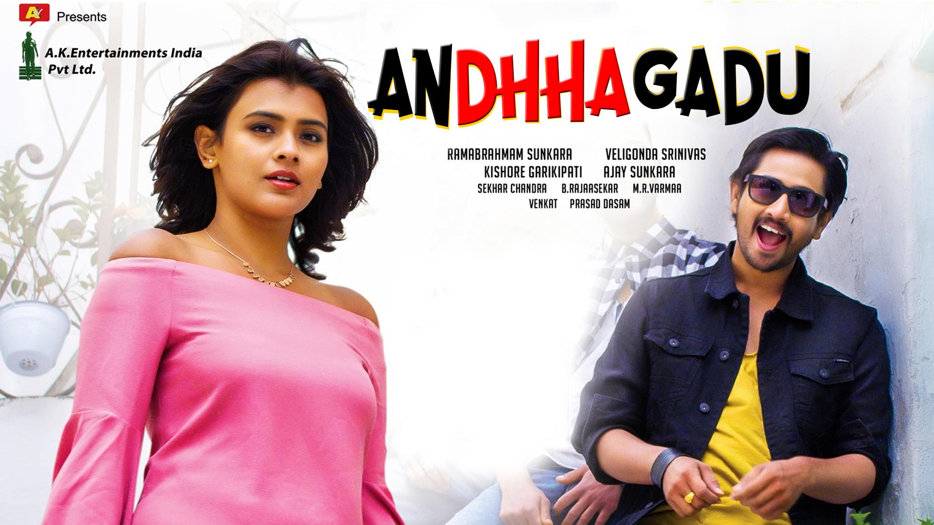 Andhhagadu