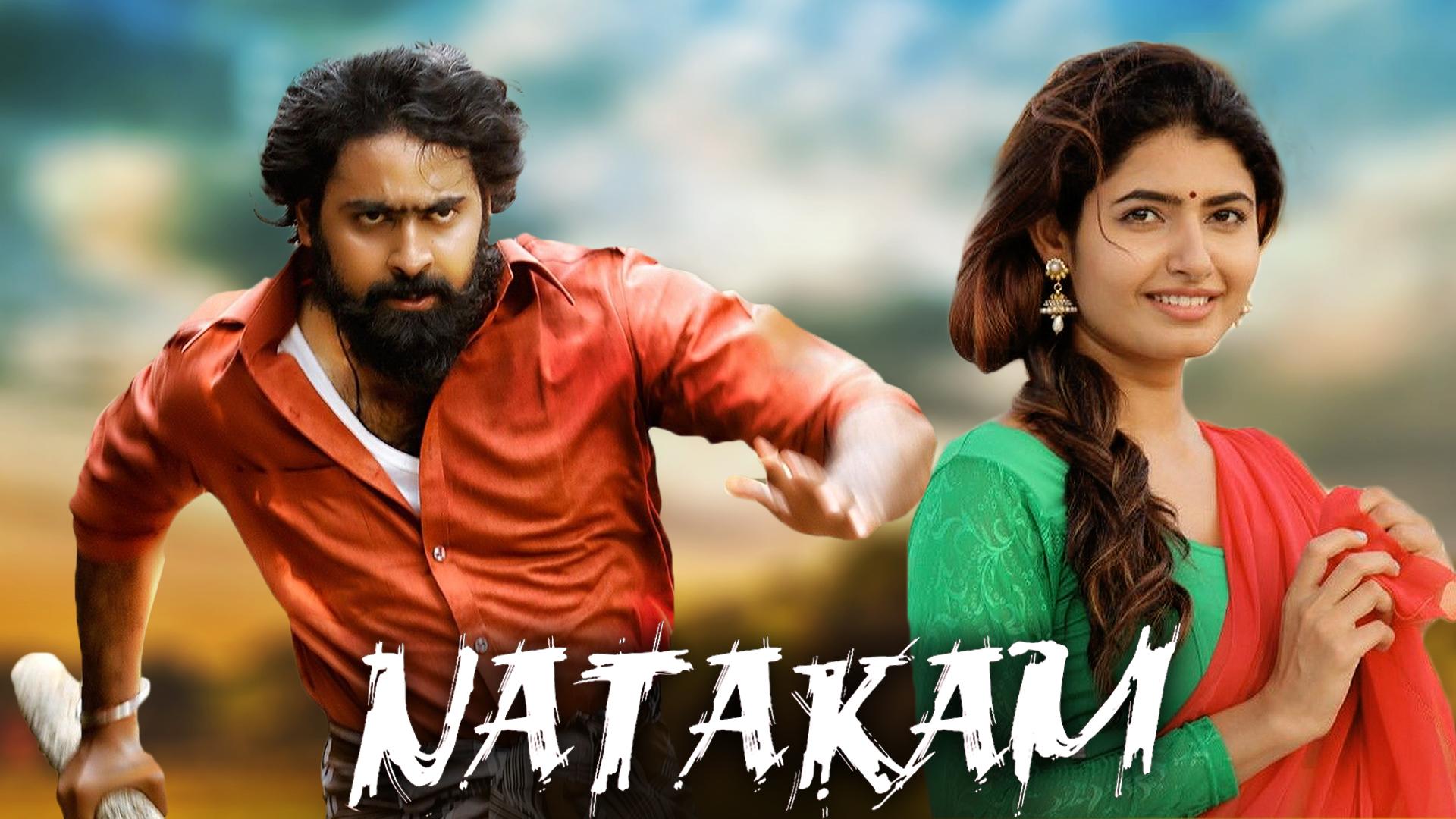 Natakam