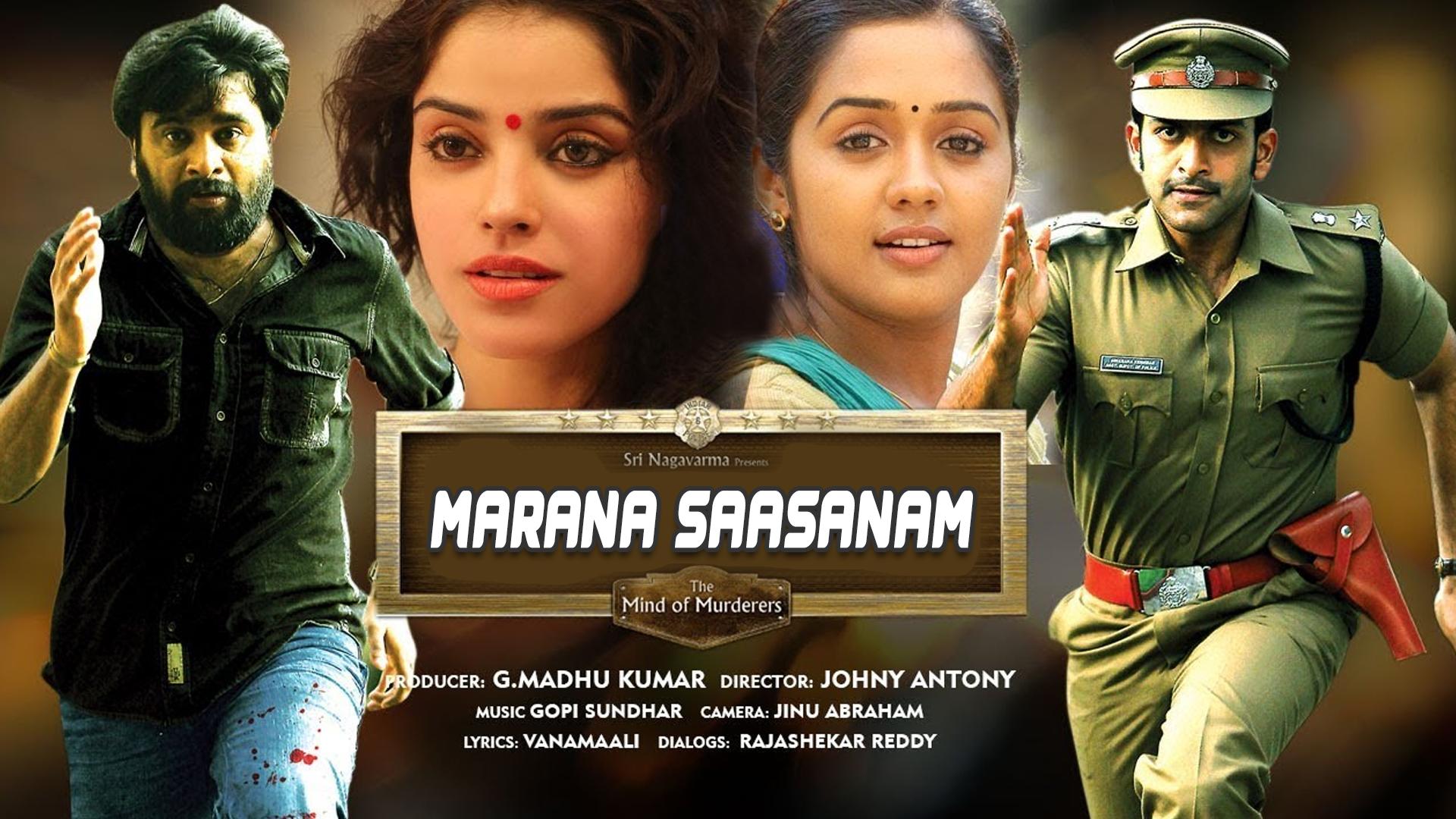 Marana Sasanam