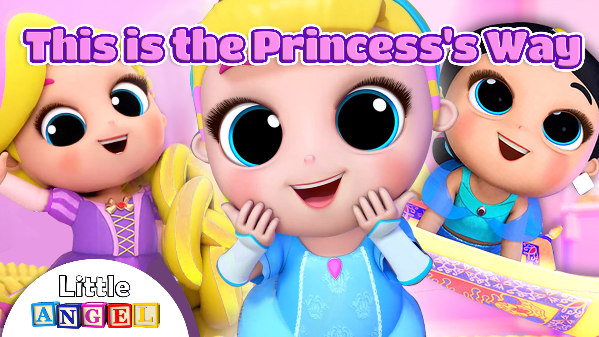 This is the Princess's Way