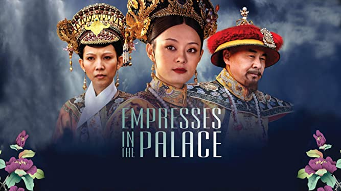 Amazon com: Watch Empresses in the Palace - The Complete Series